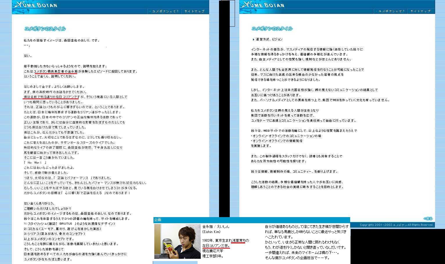 【マネロン】 CD実売10万枚以下 AKBの自社買い ★15YouTube動画>20本 ->画像>258枚